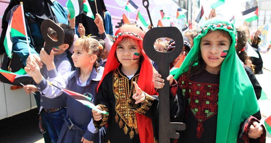 Batı Yaka ve Gazze'de düzenlenen En-Nekbe yürüyüşlerine binlerce Filistinli katıldı.